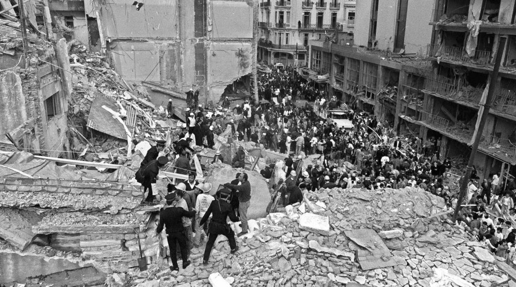 Senate committee commemorates 25th anniversary of Jewish center bombing in Argentina