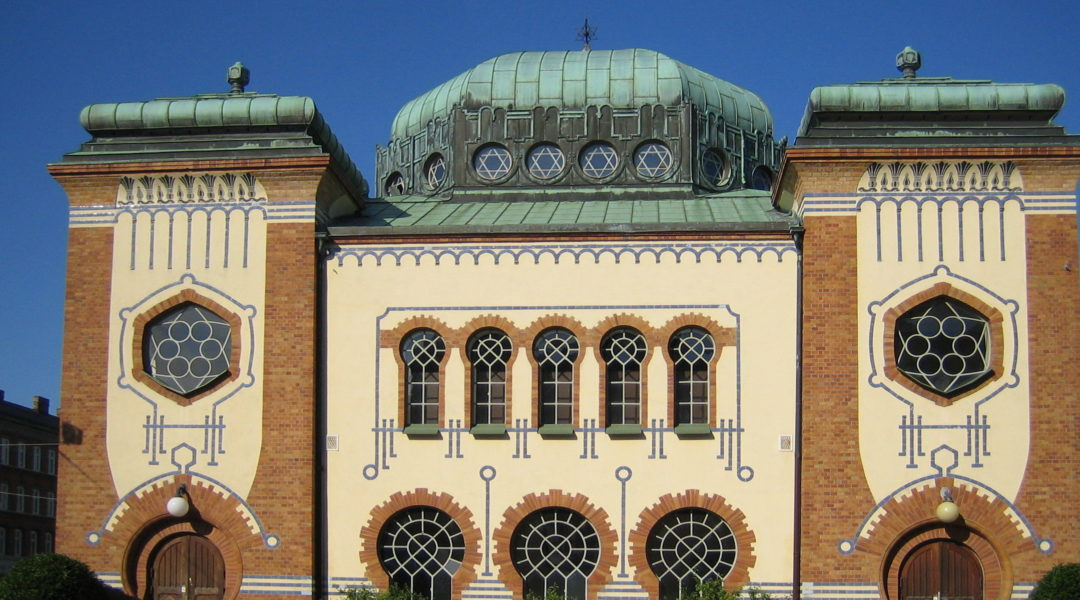 Malmo Synagogue (Wikimedia Commons)