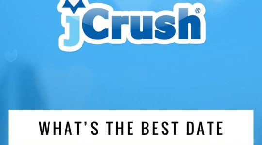 Jcrush promotional content on Facebook.