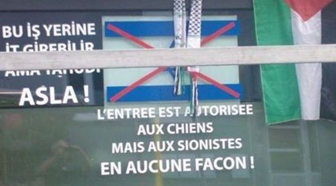 A sign saying no Jews are allowed at a cafe in Belgium in 2014. (Courtesy of the Belgian League Against Anti-Semitism)