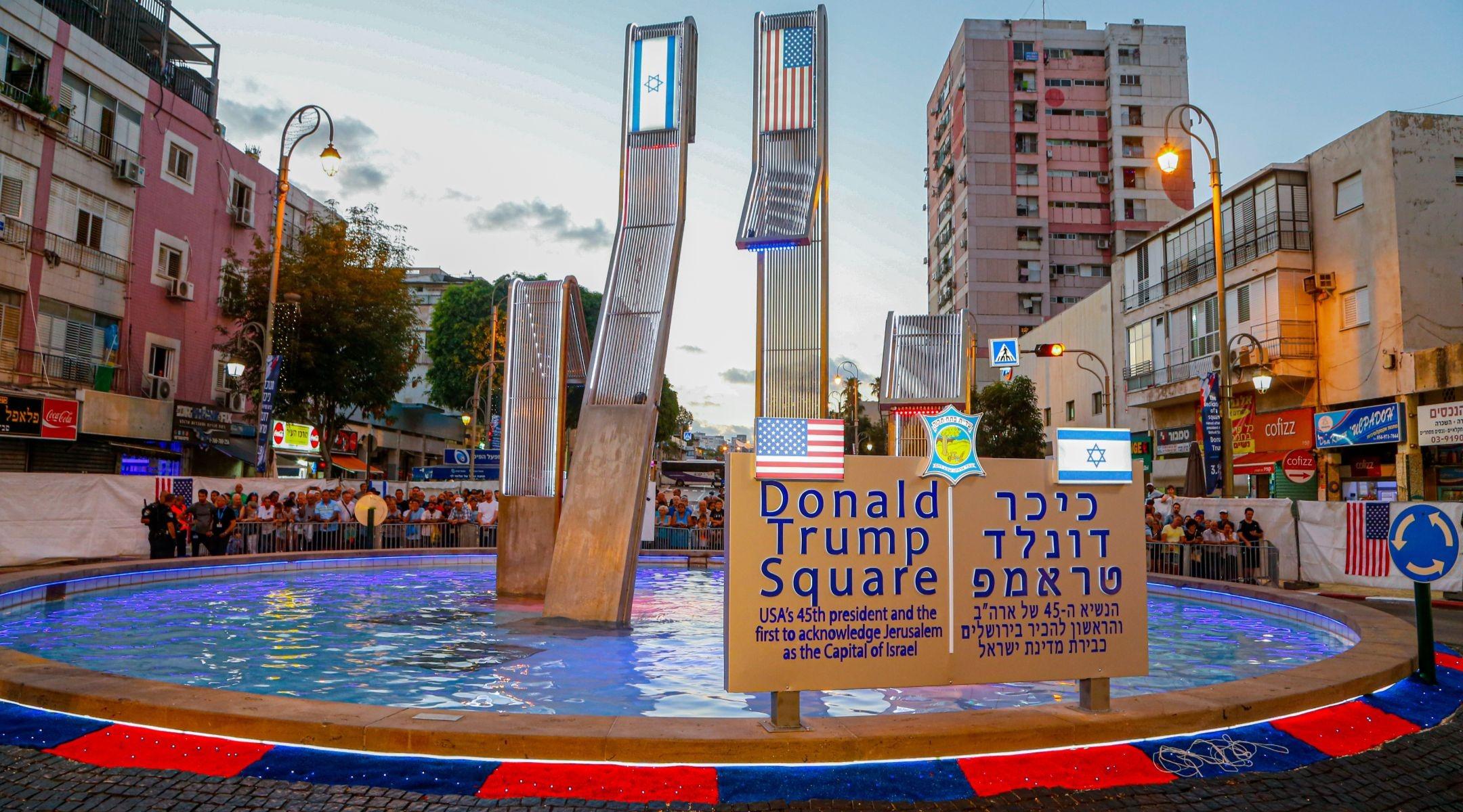 Suspect arrested in vandalism of Israel's Donald Trump Square