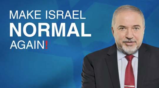 "Avigdor Liberman's new campaign slogan riffs off of President Donald Trump's ""Make America Great Again."" (Screenshot from Twitter)"