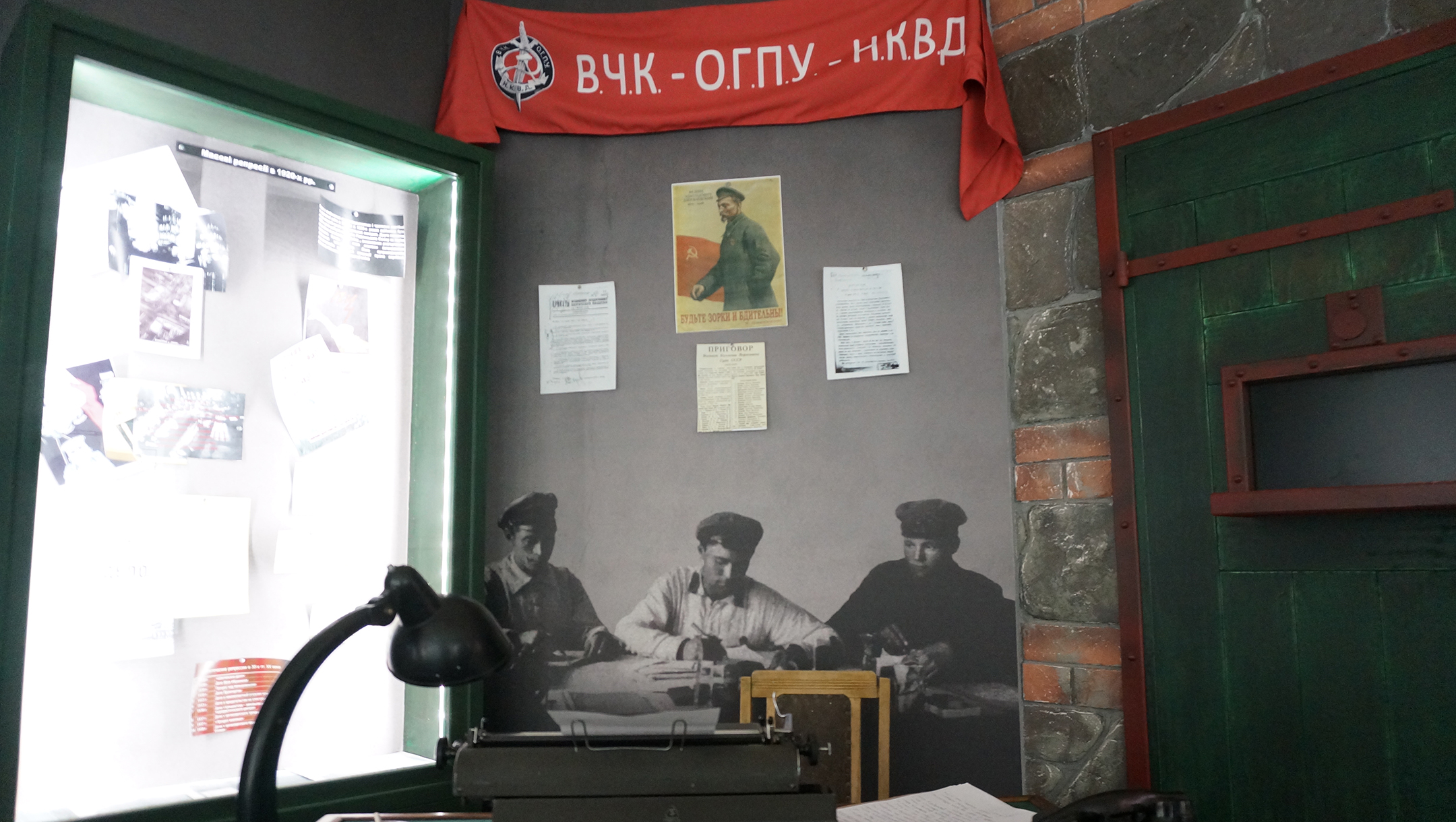 art of an exhibition about communist Jews who killed non-Jewish Ukrainians at the Tkuma museum in Dnepro, Ukraine on May 20, 2014. (Cnaan Liphshiz)