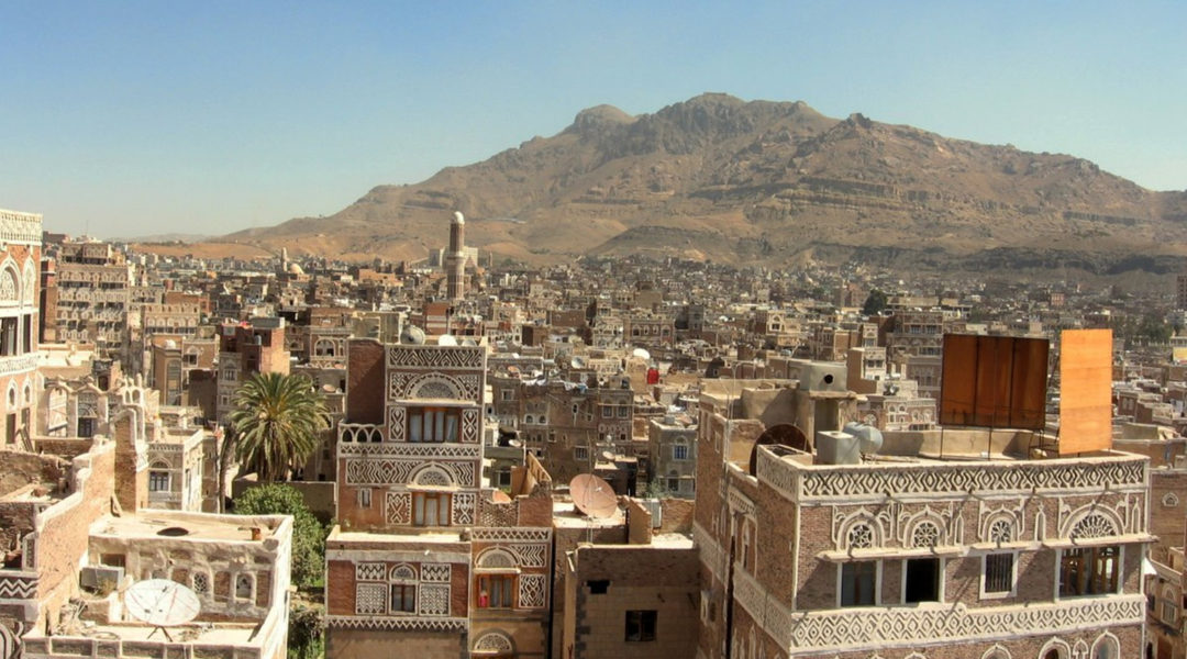 A view of Sana'a, Yemen on Sept. 1, 2007. (Wikimedia Commons)