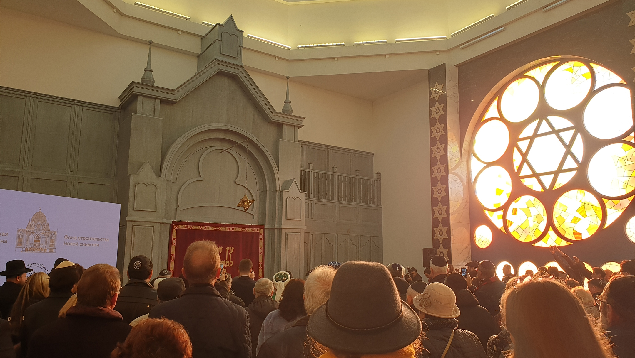 The inauguration of Koenigsberg's New Synagogue in Kaliningrad, Russia, took place 80 years after Nazis destroyed the building in the 1938 Kristallnacht pogroms, Nov. 8, 2018. (Cnaan Liphshiz)