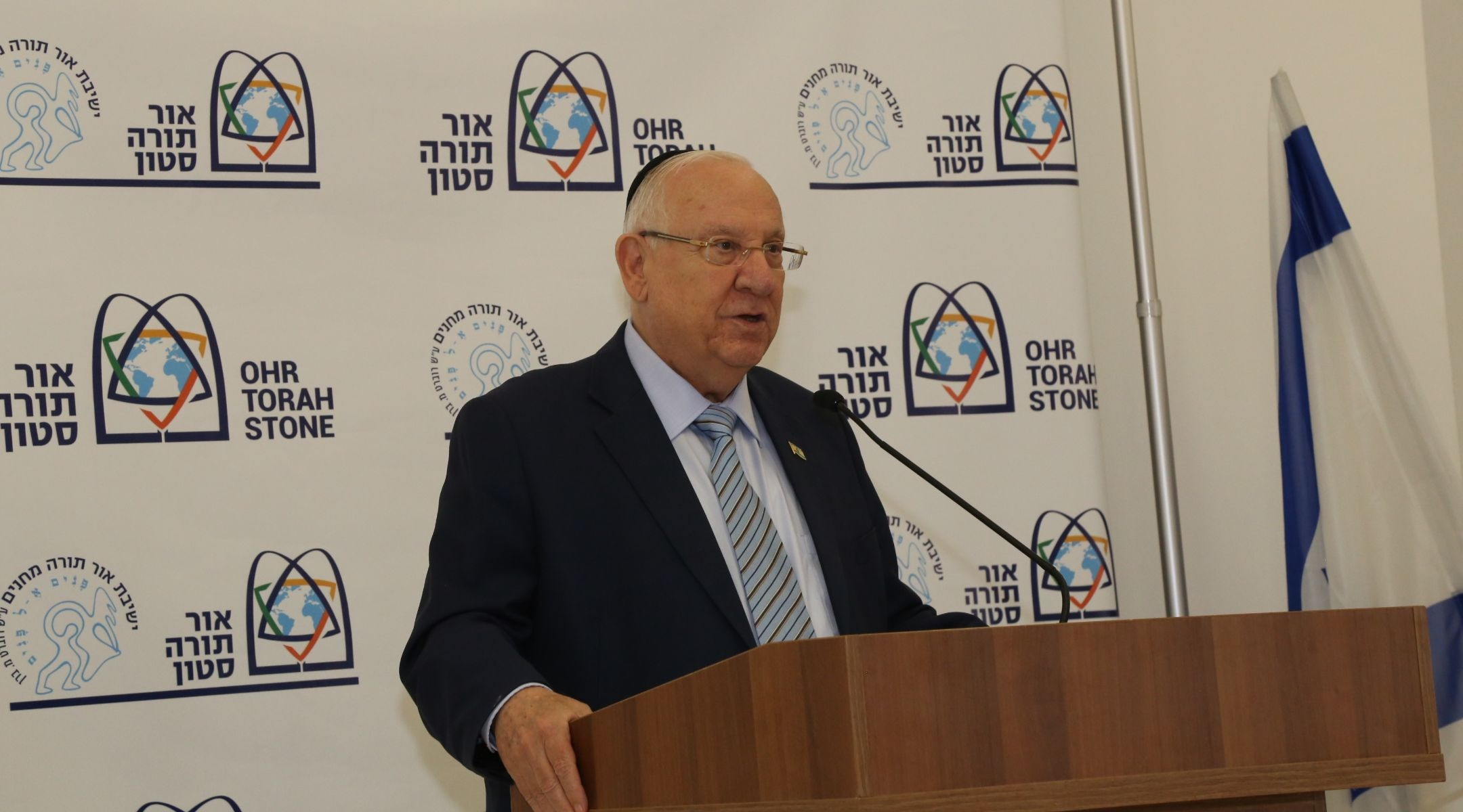 Israeli President Reuven Rivlin urges end to 'verbal violence' in annexation debate