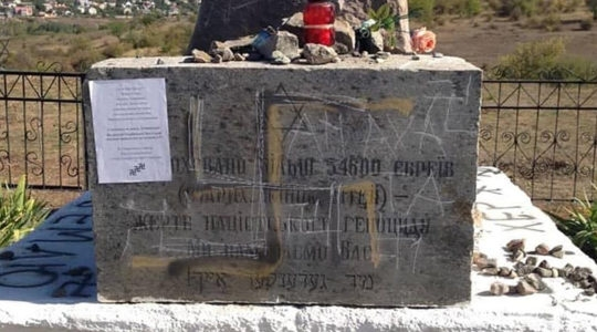 A vandalized monument to Holocaust victims in Bogdanovka, Ukraine. (Courtesy of Eduard Dolinsky)