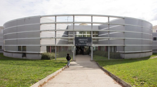 The entrance to Paris 13 University in France. (Courtesy of Paris 13)