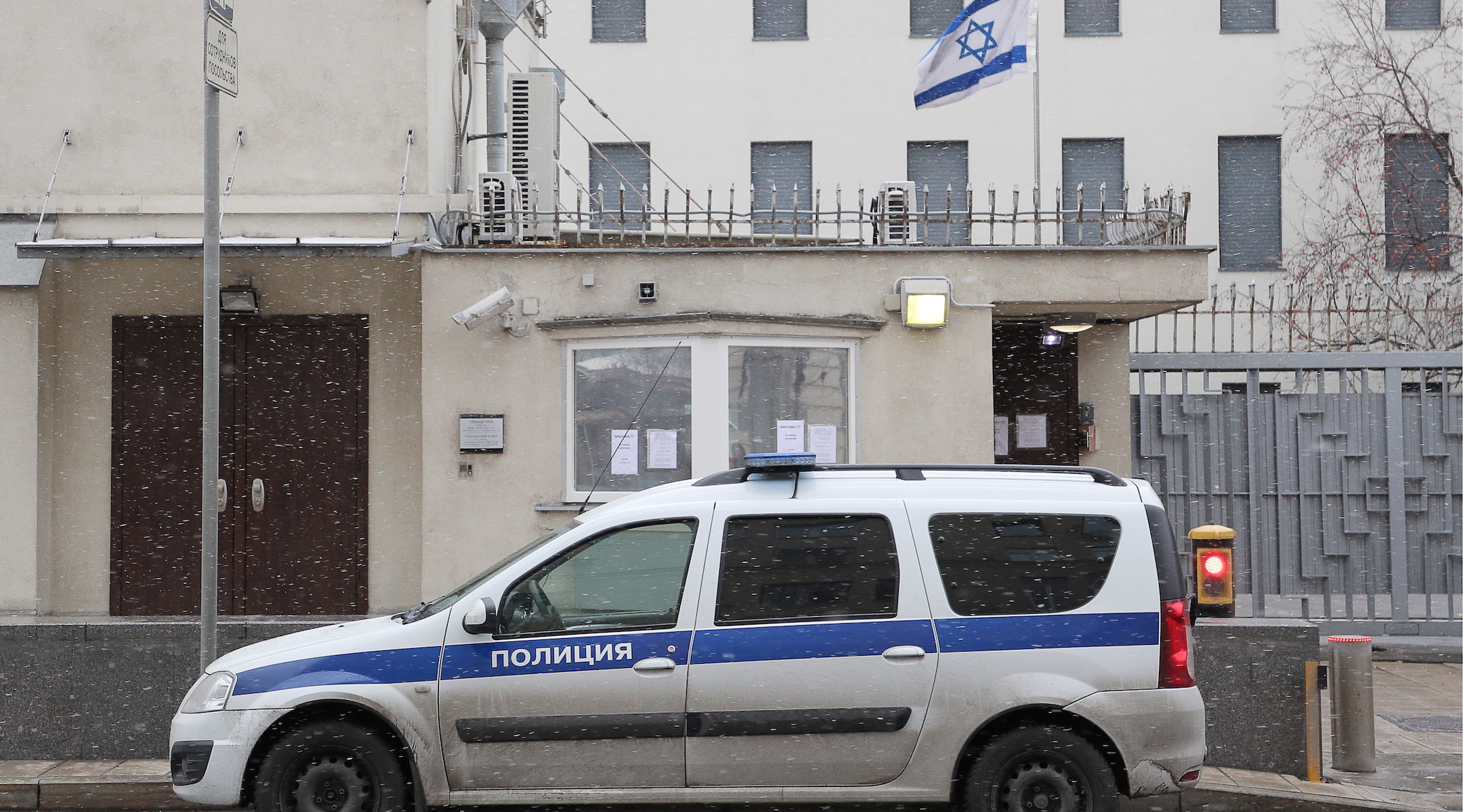 A police car sits outside the shuttered embassy of Israel in Moscow on October 30, 2019. (Gavriil Grigorov/Getty Images)