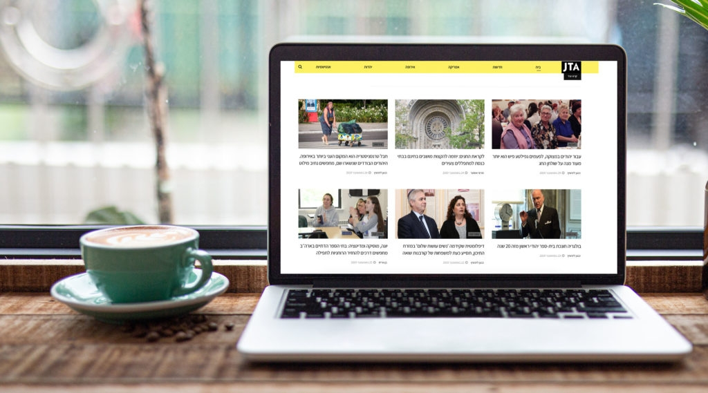 JTA launches Hebrew-language website and syndication service