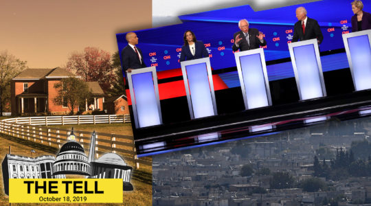 The Middle East came up in this week's Democratic debate in Columbus. (Getty Images/JTA montage)
