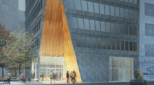 "A rendering of the exterior of the proposed ""SynaCondo."" (Courtesy of Esther Sperber)"