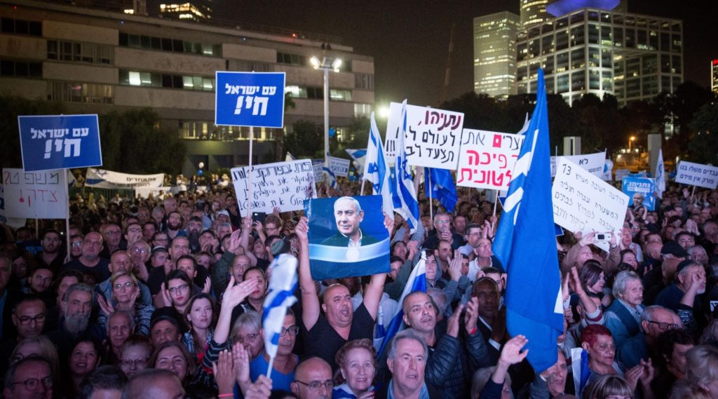 Thousands rally for Netanyahu and against indictment in Tel Aviv