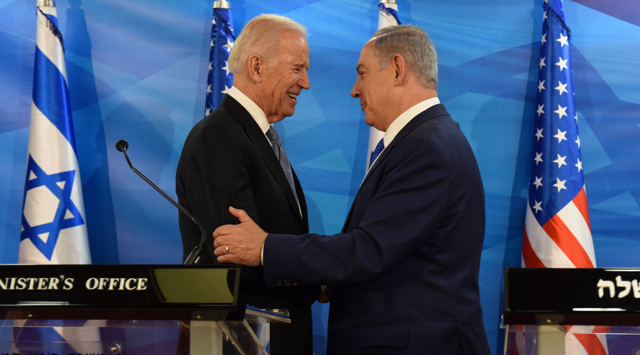 Biden intervened to keep 'occupation' out of Democratic platform