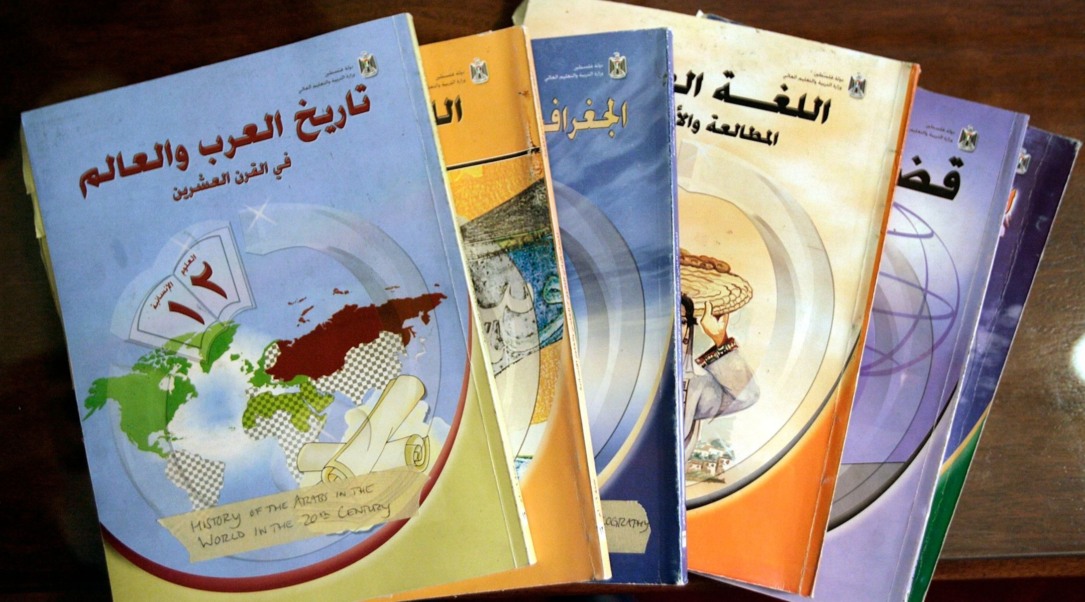 Norway will withhold funding to Palestinians over textbooks it says promote hate and violence