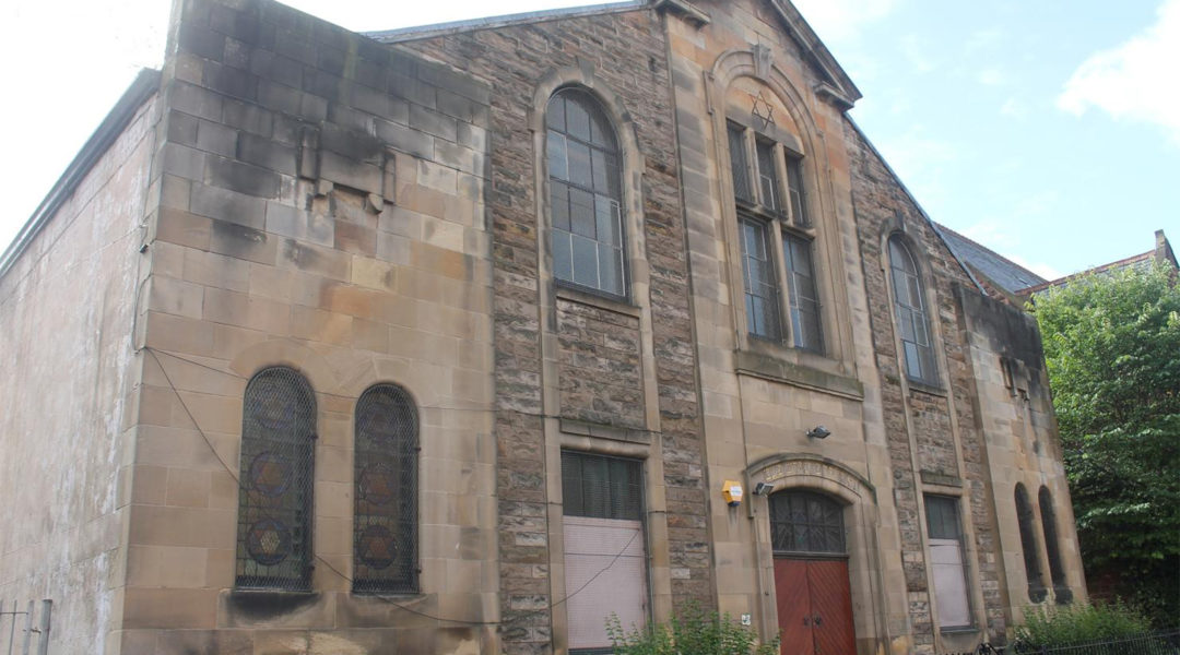 The building that used to house the Langside Synagogue in Glasgow, the United Kingdom pictured in 2017. (Courtesy of Michael Mail/The Foundation for Jewish Heritage)