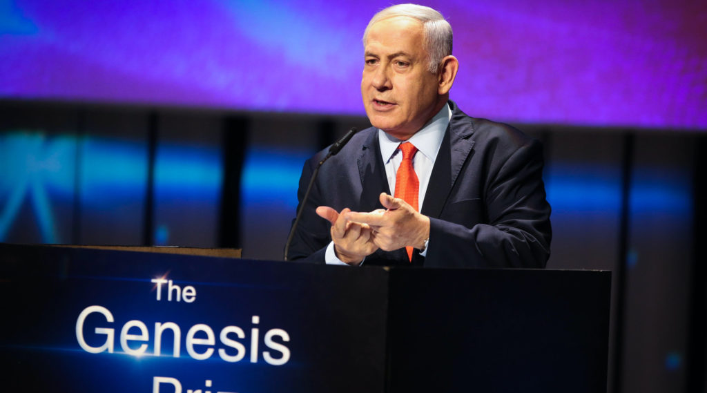 Controversy-plagued 'Jewish Nobel' cuts ties with Netanyahu's office