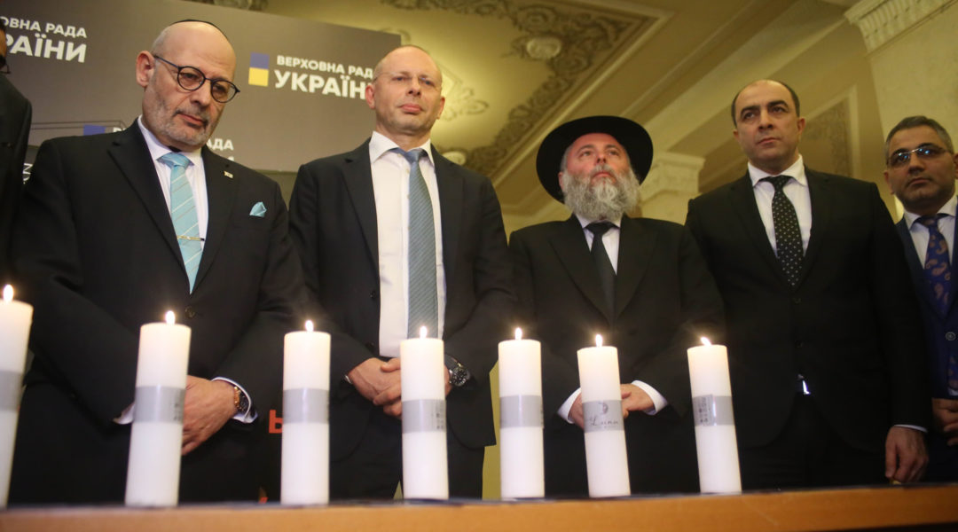 Joel Lion, Israel's ambassador to Ukraine, left and other dignitaries commemorating the Holocaust at the Ukrainian Parliament on Jan. 16, 2020. (The Assembly of Nationalities of Ukraine)