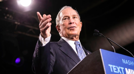 Mike Bloomberg