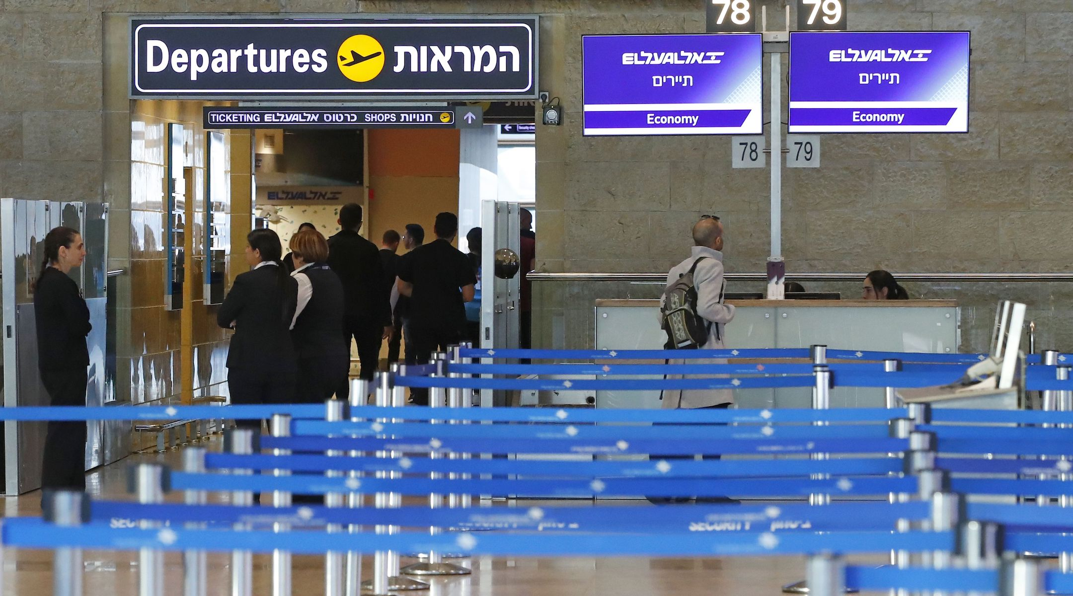 Commercial flights will not resume to Israel until at least mid-July