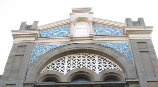 The gable of the main synagogue in Milan, Italy. (Wikimedia Commons)