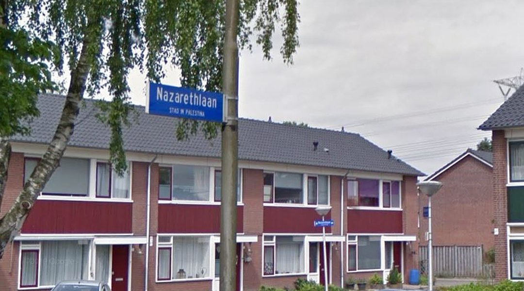 The Israeli city of Nazareth is in Palestine, according to this sign in Eindohven, the Netherlands. (Google Maps)