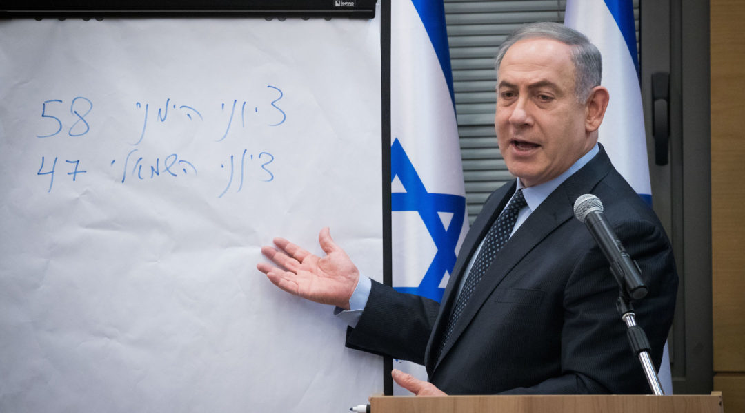 Israeli prime minister Benjamin Netanyahu talks parliament numbers with the heads of the right-wing Israeli parties, March 4, 2020. (Yonatan Sindel/Flash90)