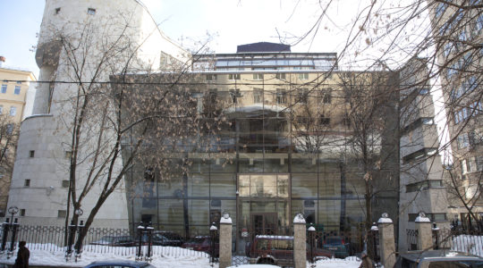 The Bolshaya Bronnaya Synagogue in Moscow, Russia. (Wikimedia Commons/Sergeiy Estrin)