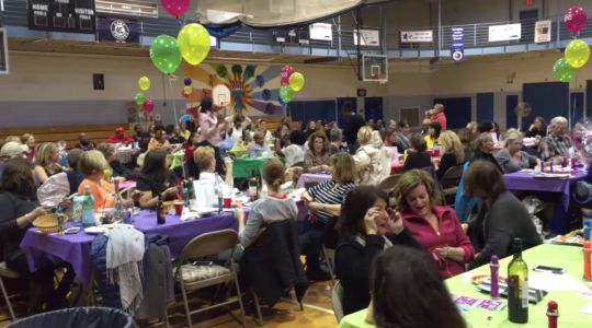 A bingo game at the Kaiserman JCC outside Philadelphia in 2015. This week, nearly all of its employees were laid off due to the coronavirus. (Screenshot from YouTube)