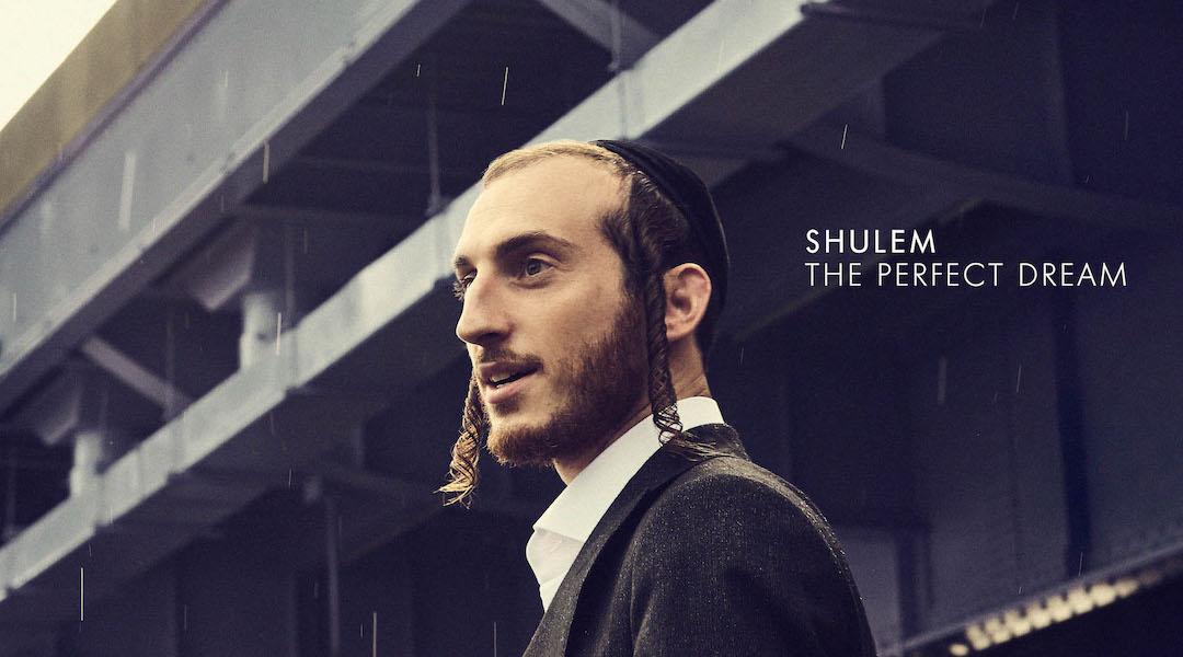 Shulem cover