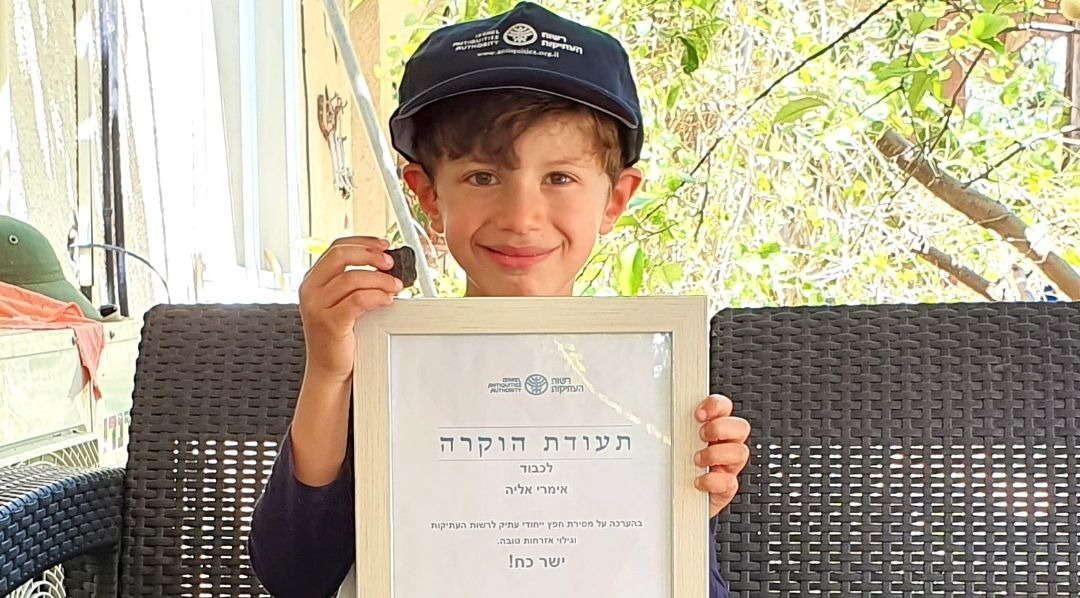 Israeli boy discovers ancient tablet during family trip in southern Israel