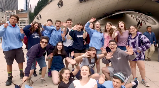 A group of USY members on a visit to Millennium Park in Chicago. (Screenshot from YouTube)
