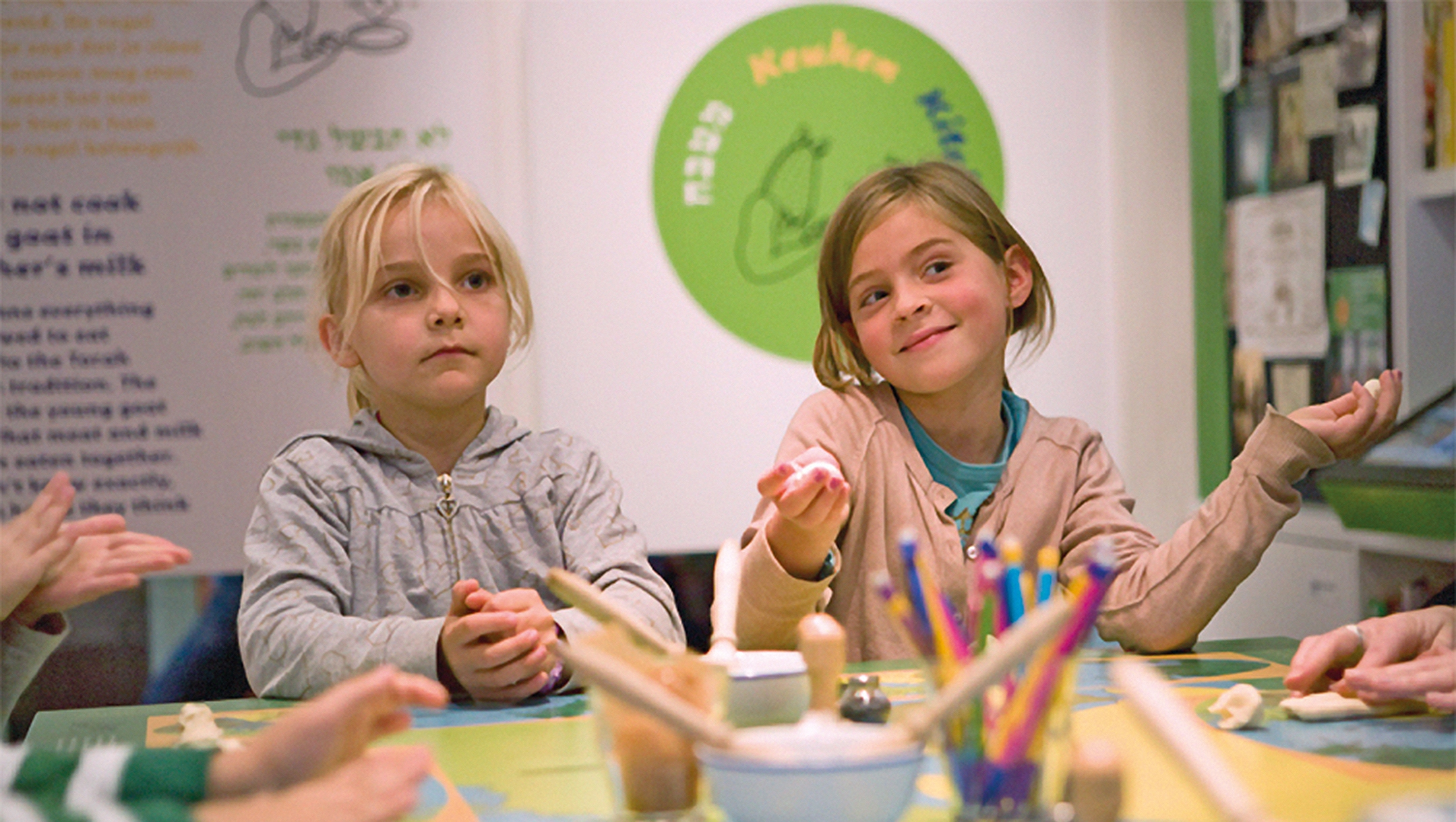 Children learning about Judaism at the Children's Jewish Museum within the Jewish Cultural Quarter of Amsterdam, the Netherlands on Sept. 25, 2008. (Ruud van Zwet)