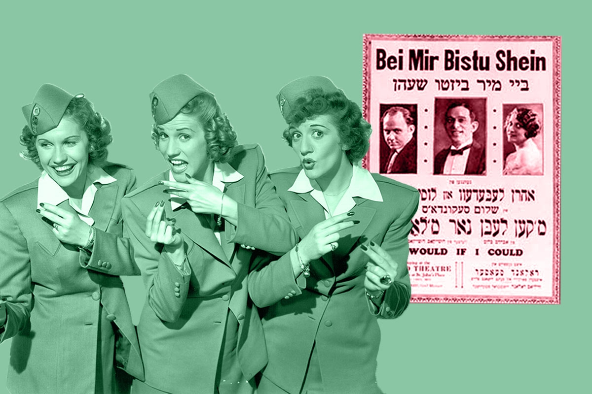 The Yiddish song that kicked off the Swing Era is due for a comeback