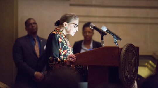 Supreme Court Justice Ruth Bader Ginsburg speaks at a naturalization ceremony at the National Archives in Washington, DC, on December 14, 2018. (Jeff Reed/Wikimedia Commons)