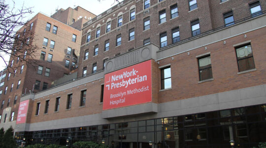 ewYork-Presbyterian Brooklyn Methodist Hospital. (courtesy of the hospital)