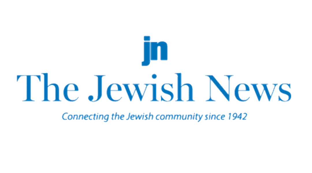 At a time when many Jewish newspapers are struggling, Detroit's to seek sustainability by going...