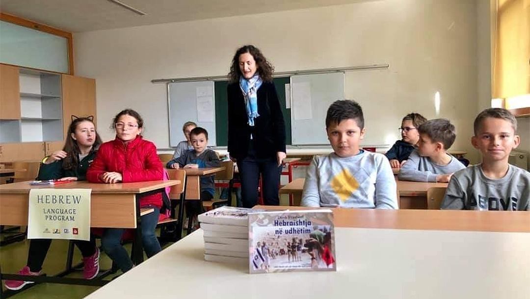 Children of members of Kosovo's Jewish community studying Hebrew at a summer camp activity in Kosovo in 2020. (Courtesy of Flori Dedoni)