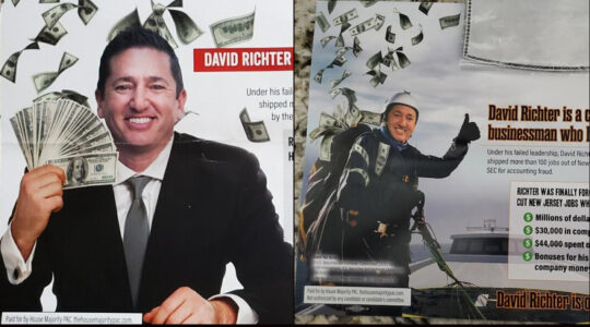 A series of mailers show New Jersey Republican congressional candidate David Richter clutching or surrounded by $100 bills. (Screenshots)