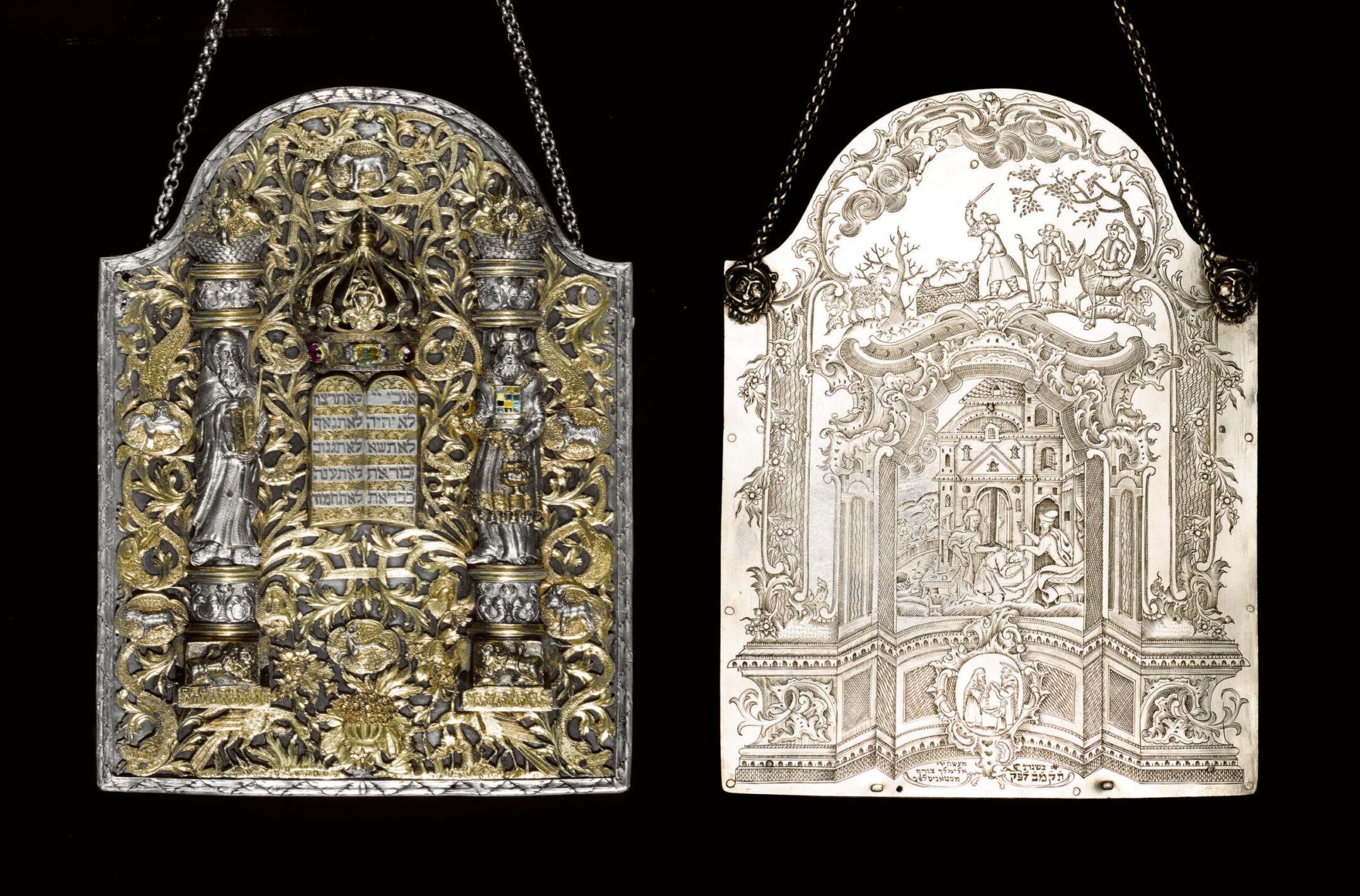You can buy an 18th-century Torah shield that matches the Israel Museum's (if you have...