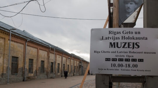 A man stands inside the Riga Ghetto Museum in Riga, Latvia on Jan. 11, 2014. (Fishman/Ullstein via Getty Images)