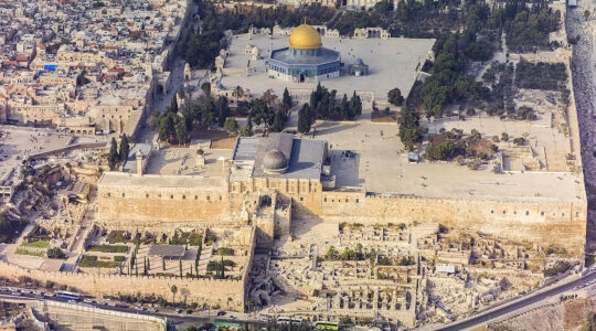 A veiw to the Temple Mount and Al Haram Al Sharif in Jerusalem, Israel. (Andrew Shiva/Wikimedia Commons)