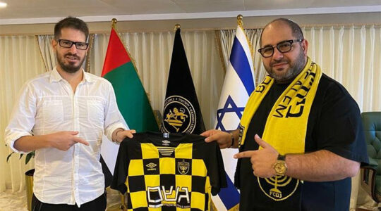 Beitar owner Moshe Hogeg, left, and Naum Koen in Israel on Nov. 27, 2020. (Courtesy of Moshe Hogeg)