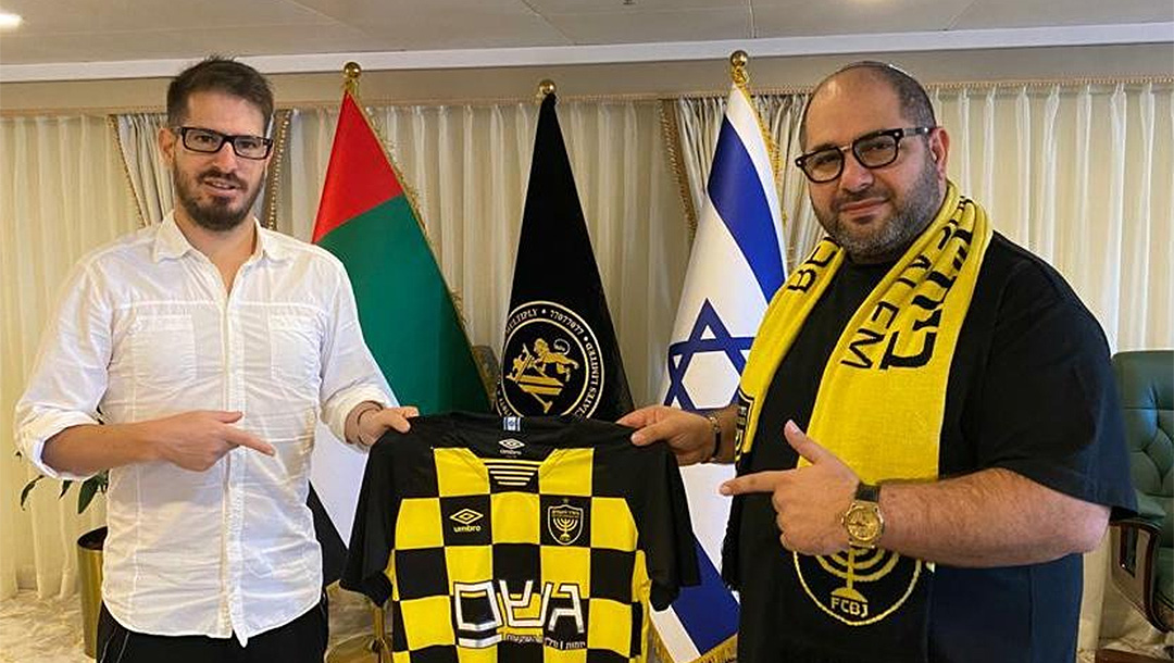 Emirati royal in talks on buying Jerusalem's Beitar soccer club