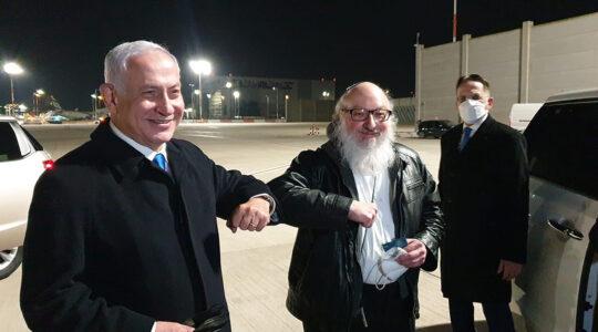 Jonathan Pollard, right, bumps elbows with Benjamin Netanyahu at Ben Gurion Airport, Israel on Dec. 30, 2020. (GPO)