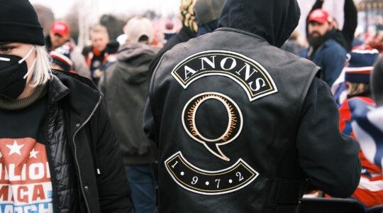 qanon jacket