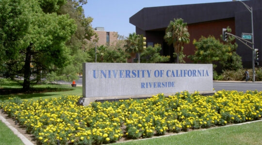 A sign at the entrance to UNiversity of California Riverside. (Wikmedia Commons)