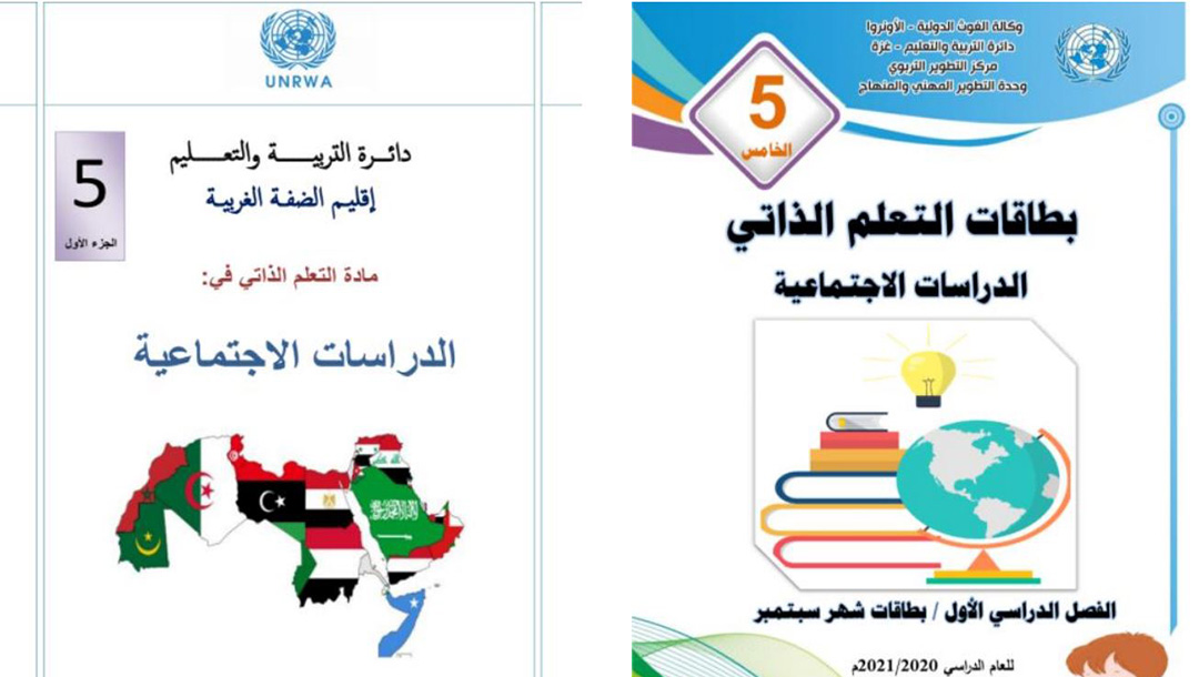 UN aid agency for Palestinians says it mistakenly gave out textbooks calling for jihad