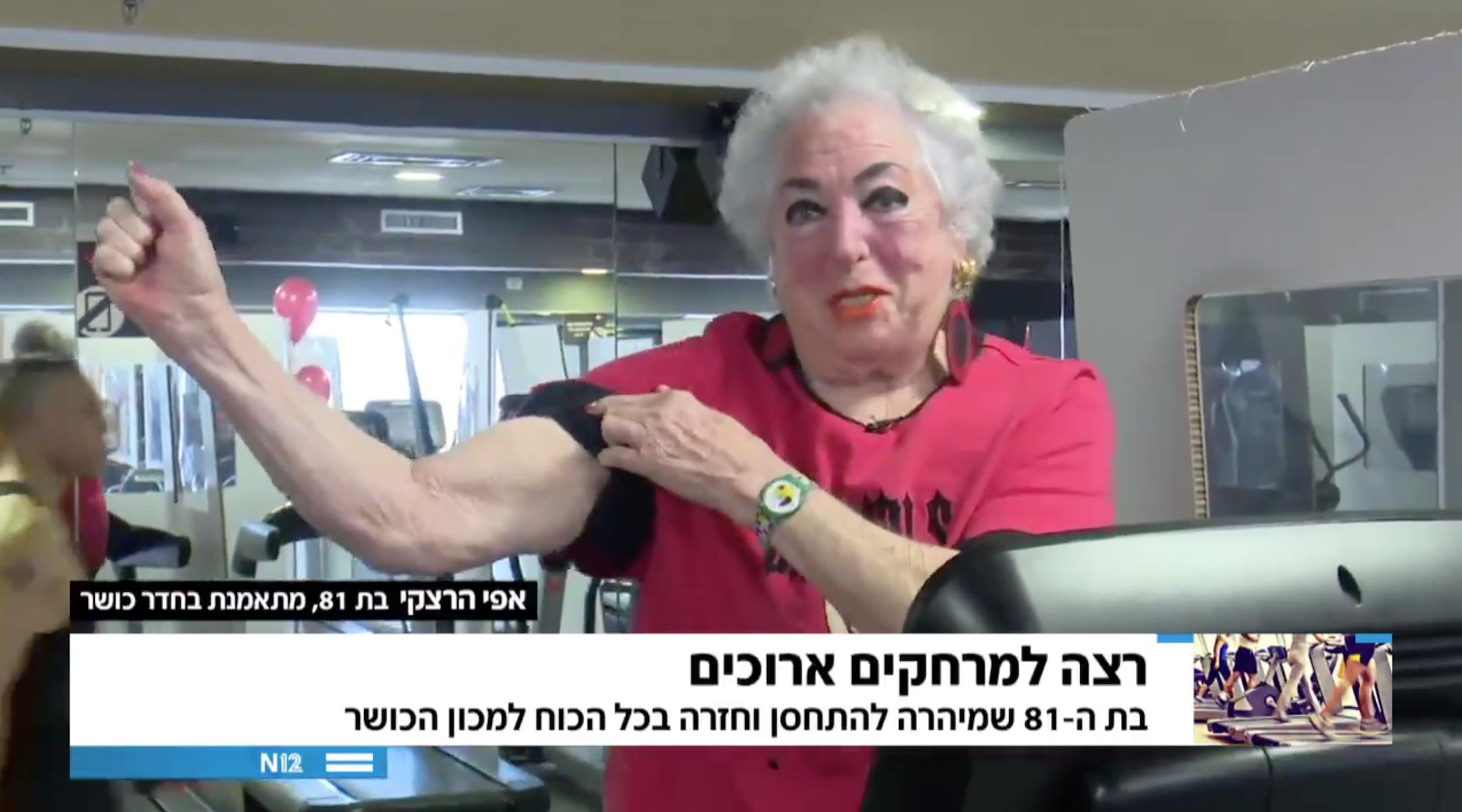 Effi Hertzke, 81, appears on Israeli Channel 12 Sunday. (Screen shot from YouTube)