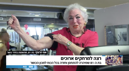 Effi Hertzke, 81, appears on Israeli Channel 12 Sunday. (Screen shot from YouTube)